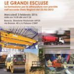 03 febbraio 2016 – CONVEGNO: LE GRANDI ESCLUSE